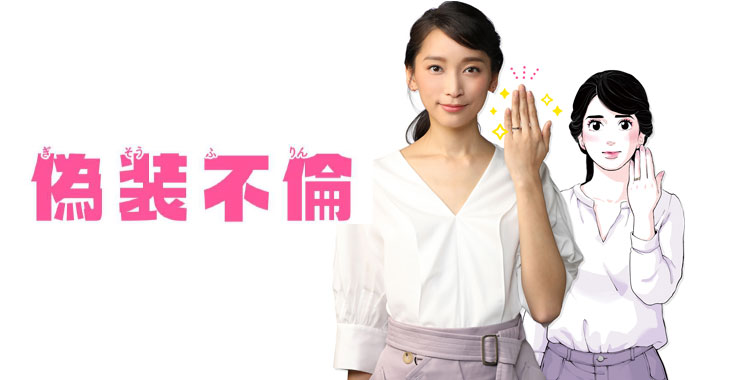 Drama | Quality Japanese Channel 24/7