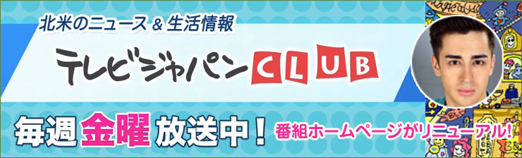 web_kikaku_mobile2