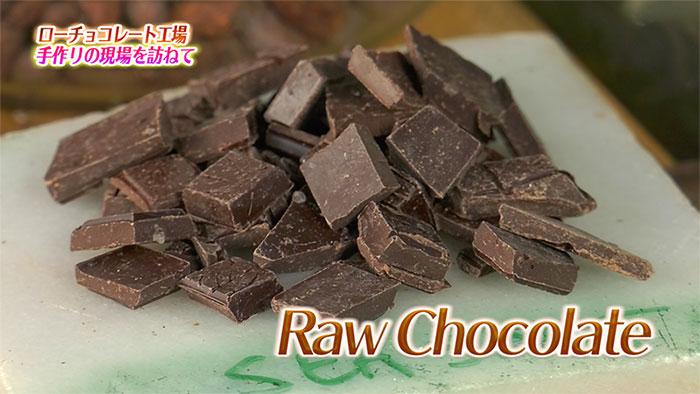 Image: NY生まれ!体に優しいローチョコレートの魅力とは
