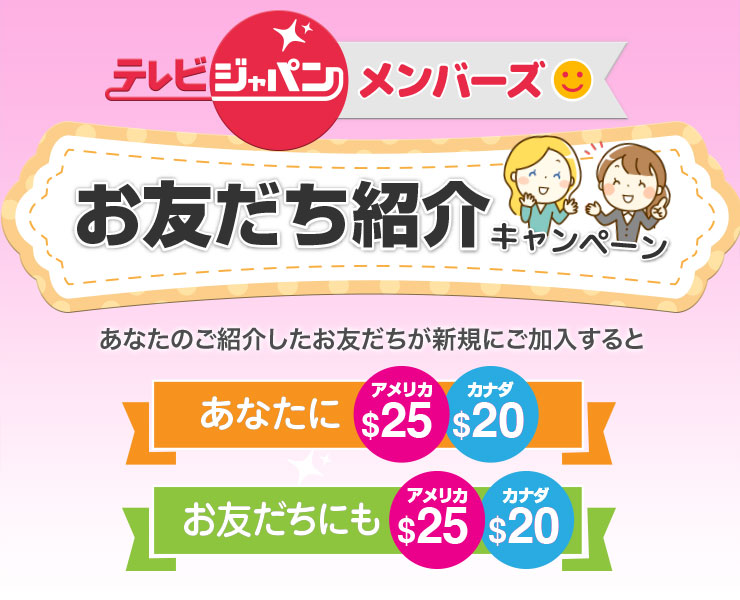 campaign_mobile2