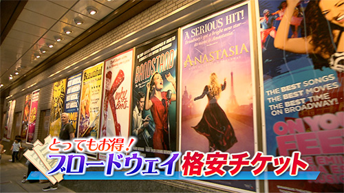 Image: 米倉涼子さん「CHICAGO」にカムバック&ミュージカルチケットのお得な購入方法!