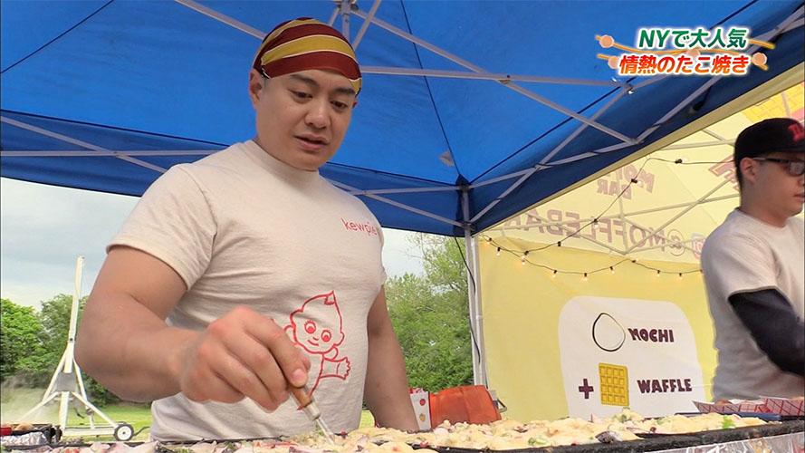 Image: ニューヨークで 一番人気の屋台、ラーメンブームに続く、日本の新たな食べものブームを