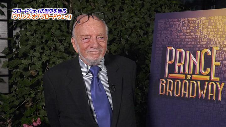 Image: ブロードウェイの生きるレジェンド、演出家ハロルド・プリンスの人生を舞台化!