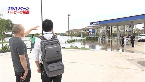Image: 甚大な豪雨被害をもたらしたハリケーン「ハービー」の被害状況と今後のハリケーン対策