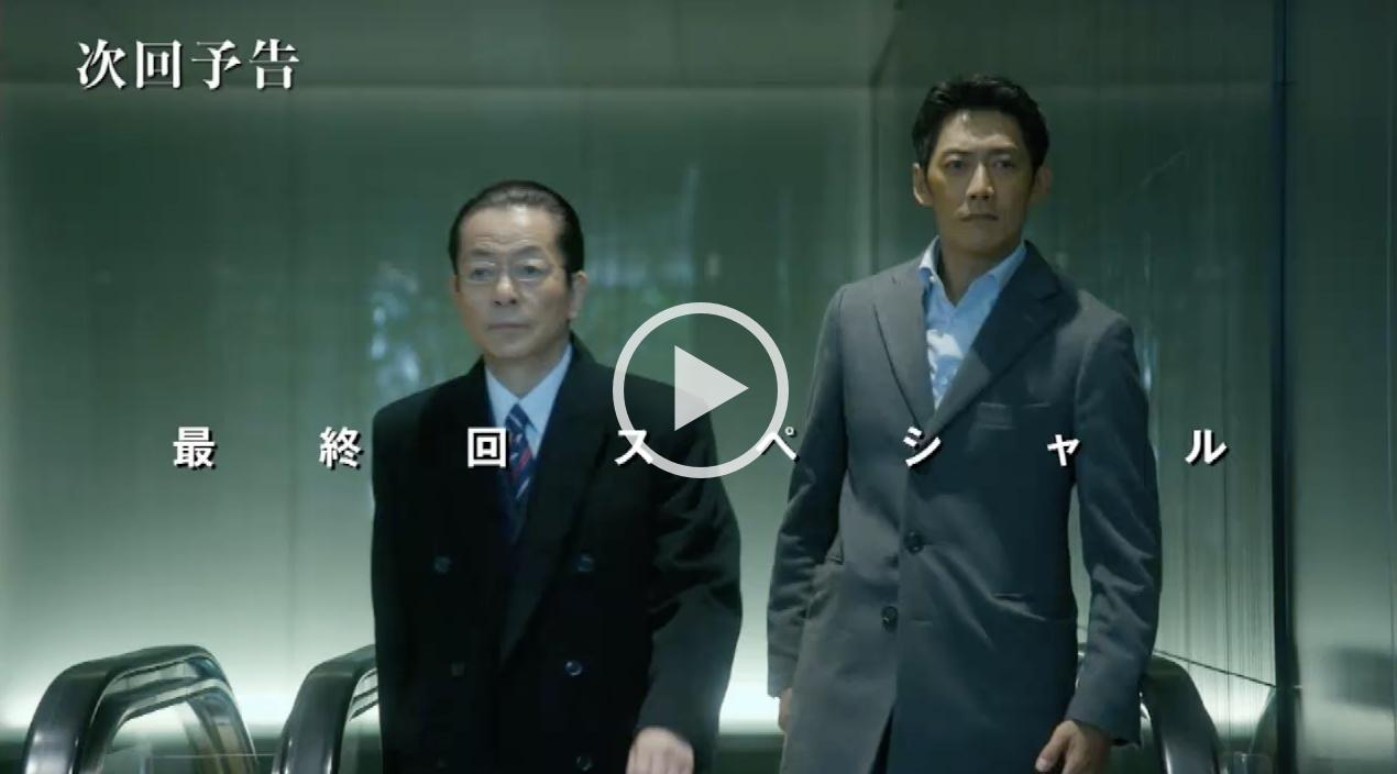 ドラマ「相棒 Season 16」