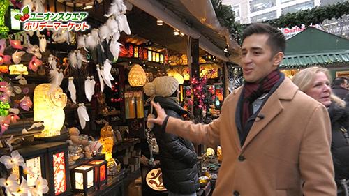 Image: ホリデーシーズン限定! ユニオンスクエアのホリデーマーケット