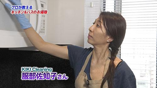 Image: プロが教えるキッチンとバスルームのお掃除の仕方