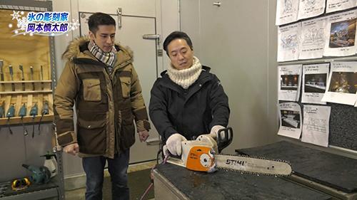 Image: 日本人らしい繊細さを武器に新感覚アートに挑戦する3人のクリエーター: 第2弾 氷の彫刻家・岡本慎太郎さん