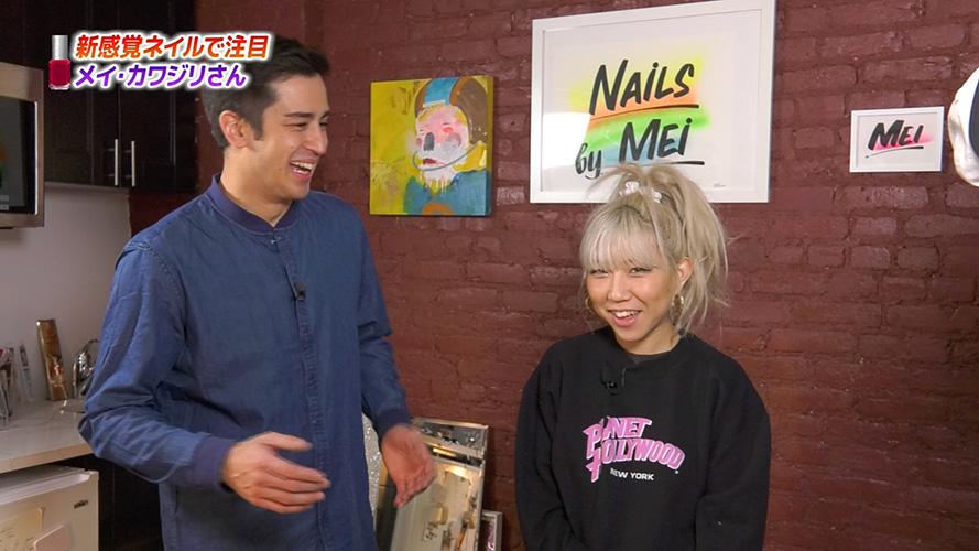 Image: 日本人らしい繊細さを武器に新感覚アートに挑戦する3人のクリエーター: 第3弾 ニューヨークで一番を目指すネイルアーティスト・MEI Kawajiriさん