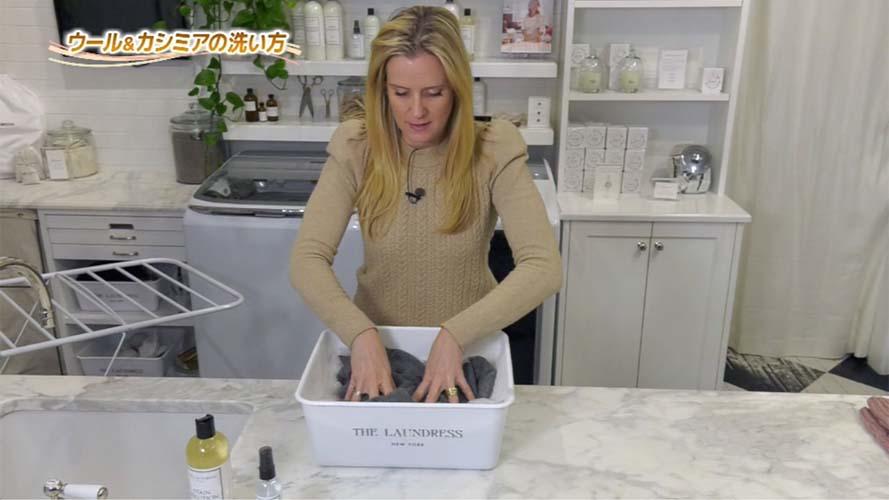 Image: NY洗剤ブランド「ランドレス」オーナーが伝授!冬物衣類の洗い方