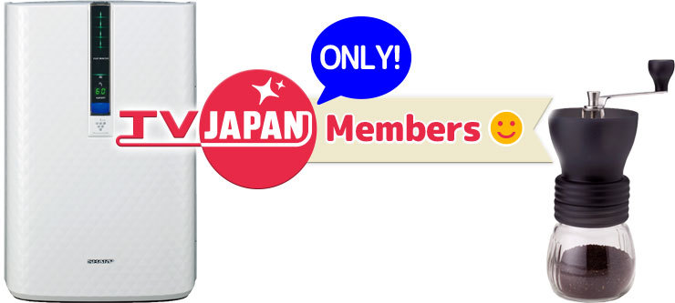 Image: TV JAPAN Members Only Sweepstakes in February