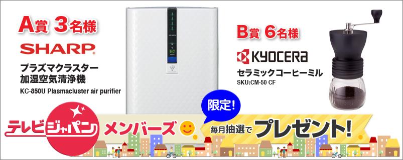 web_kikaku1