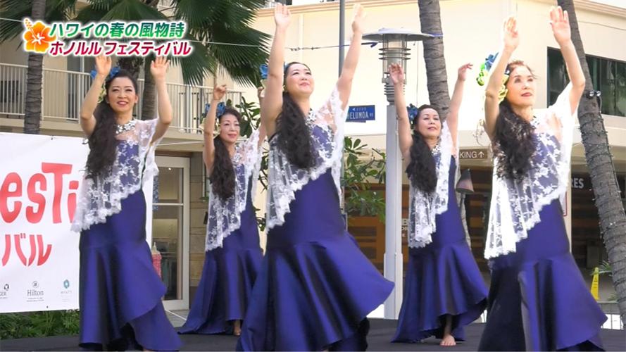 Image: ハワイの春の風物詩「ホノルル・フェスティバル」