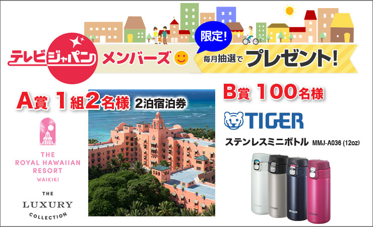 web_kikaku_mobile1
