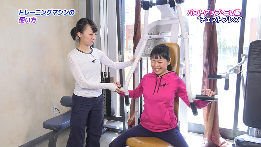 Image: 暖かい気候になり、そろそろ夏に向けて体を引き締めたい!トレーニングマシーンの使い方