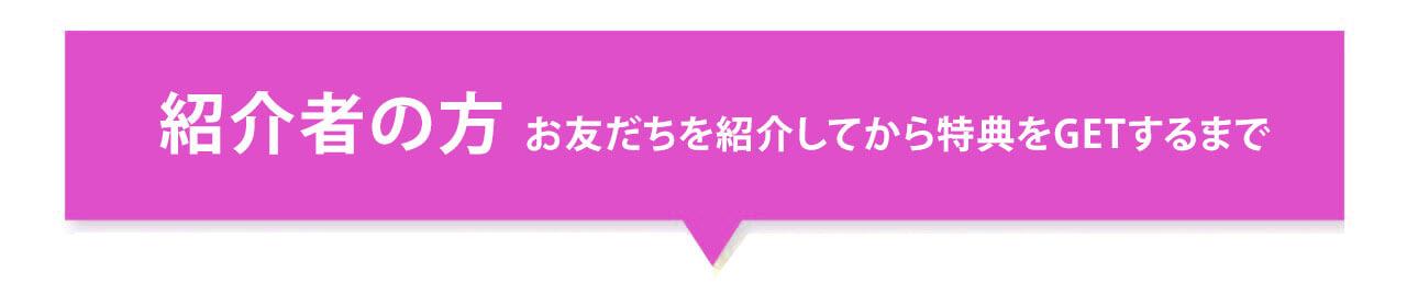 お友だちがテレビジャパンに新規ご加入すると、もれなくアメリカの方にUS$25、カナダの方にUS$20をプレゼント!