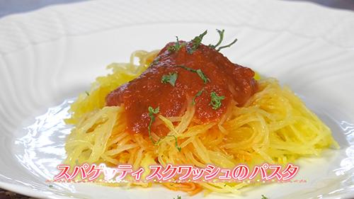 Image: 夏から秋にかけてが旬!スクワッシュ特集&美味しいレシピ