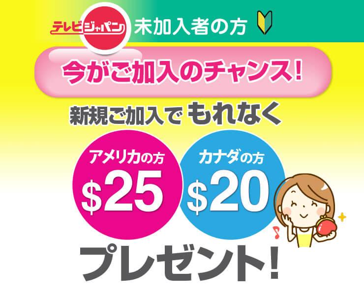 campaign_mobile1login