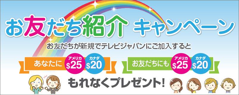 web_kikaku1_eng