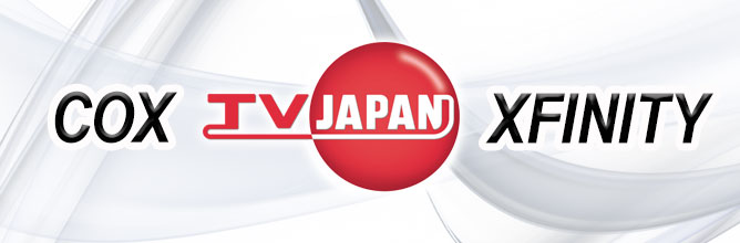How to watch | Quality Japanese Channel 24/7