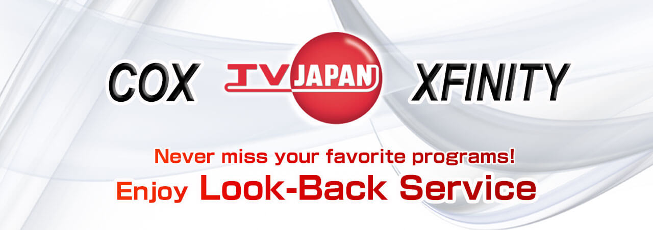 Look-Back Service | Quality Japanese Channel 24/7
