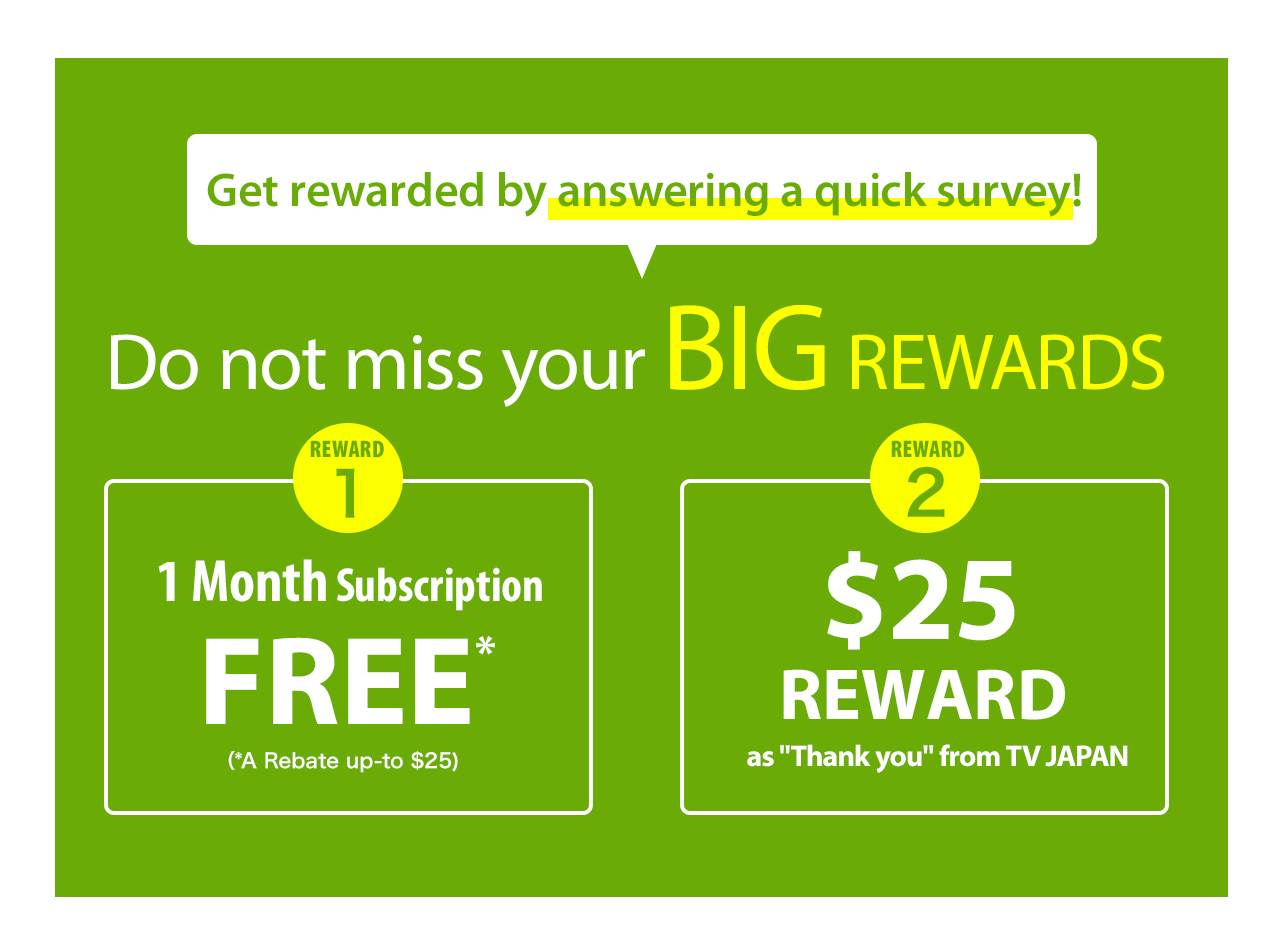 Get rewarded by answering a quick survey!