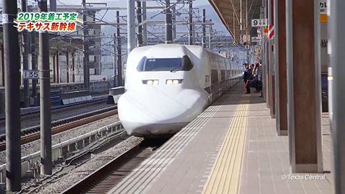 Image: 2019年 北米が注目するニッポン「新幹線」