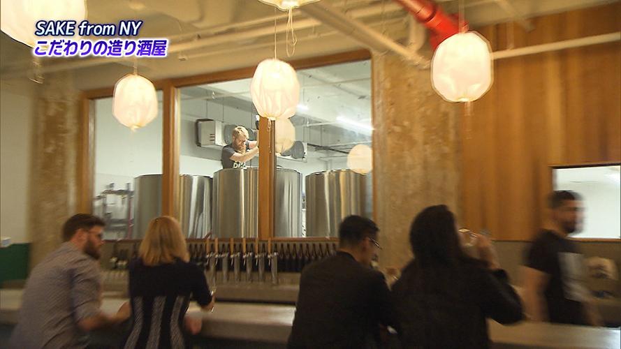 Image: ニューヨークで初めての日本食専門の複合施設「ジャパンビレッジ」
