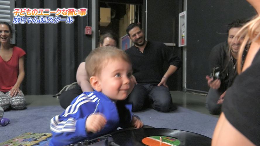 Image: 子供たちの意外な能力を育てるユニークな習い事