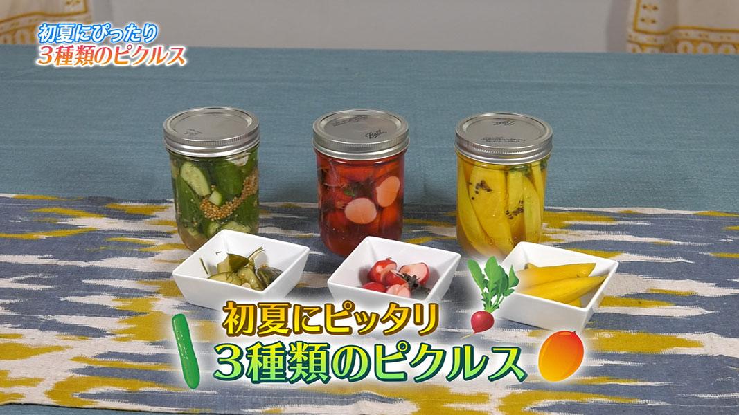 Image: ピクルス特集:初夏にぴったりのピクルス簡単レシピ