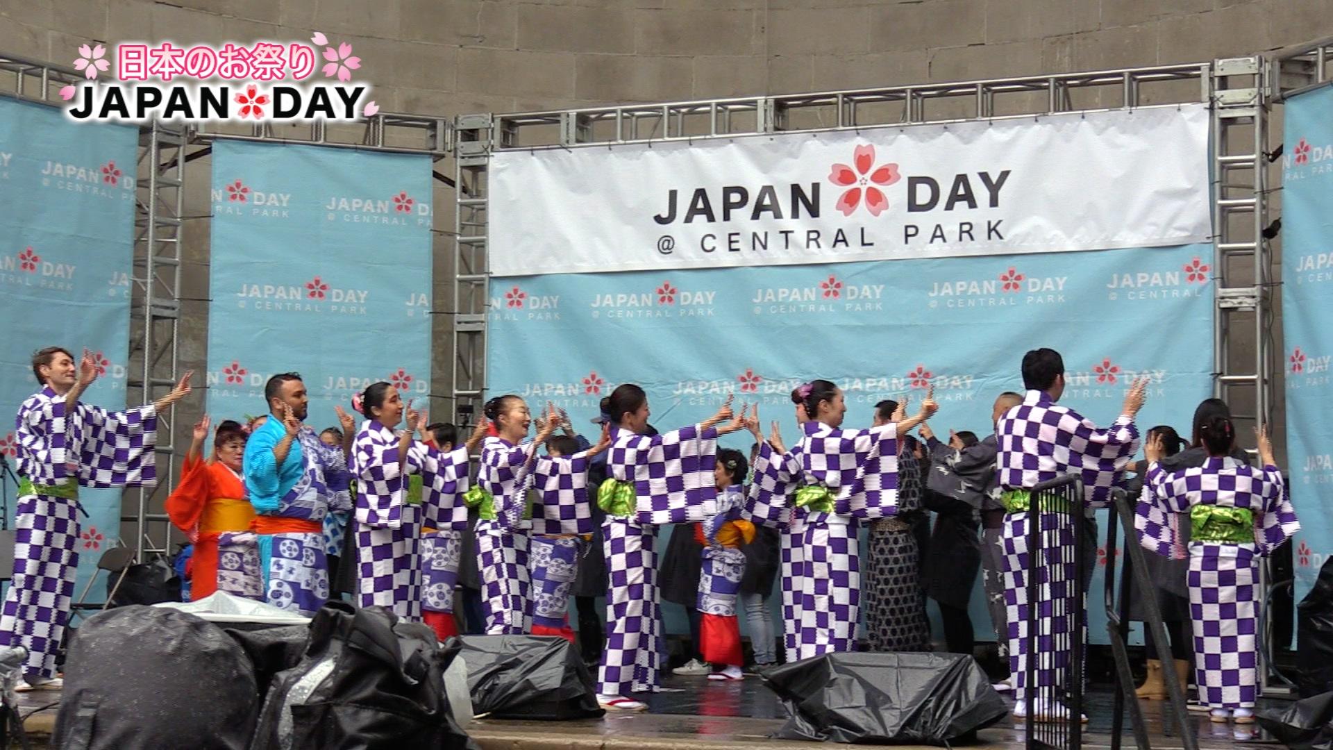 Image: ニューヨークで行われた日本のお祭り JAPAN DAY