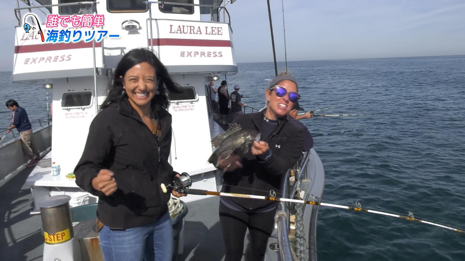 Image: 初心者でも気軽に行ける海釣りツアー
