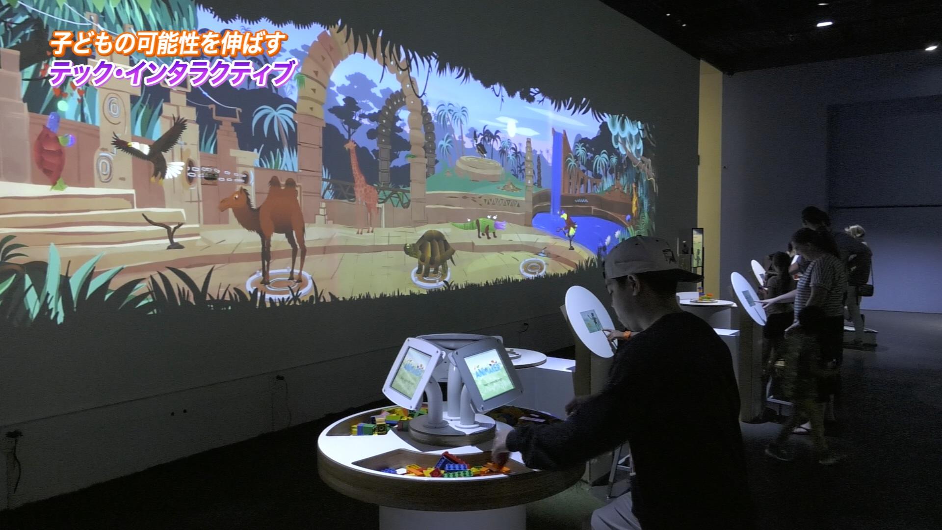 Image: 最新「IoT」グッズとテクノロジーを体験できる博物館