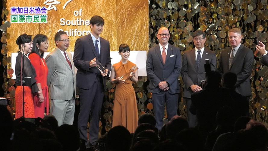 Image: コンマリ、翔平が南カリフォルニア国際市民賞受賞&JFK空港の最新ホテル