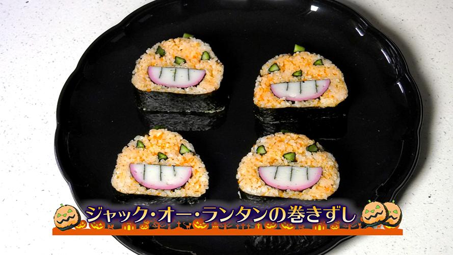 Image: パーティやおもてなしにもぴったりな「飾り巻き寿司」の作り方