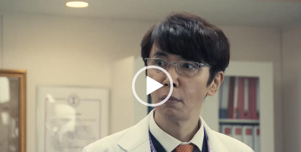ドラマ「ドクターX ~外科医・大門未知子~ (2019)」