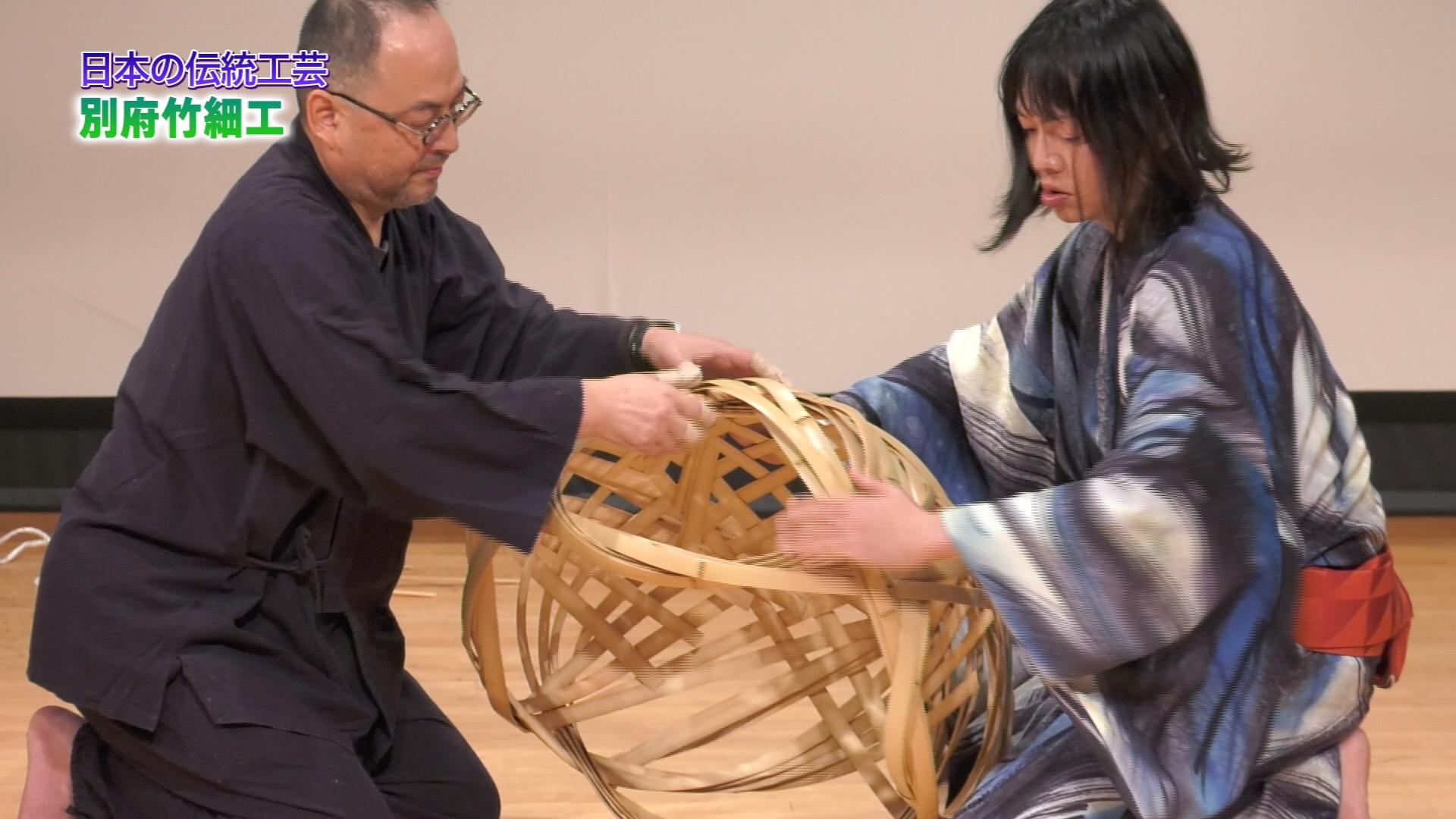 "Image: 環境に優しい素材""竹""に注目"