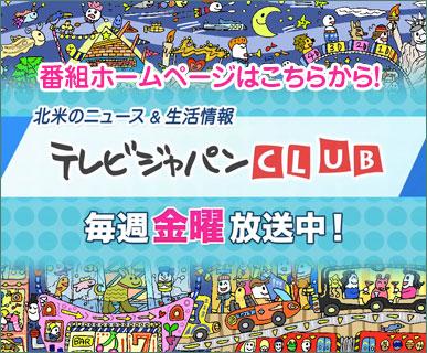 web_kikaku2