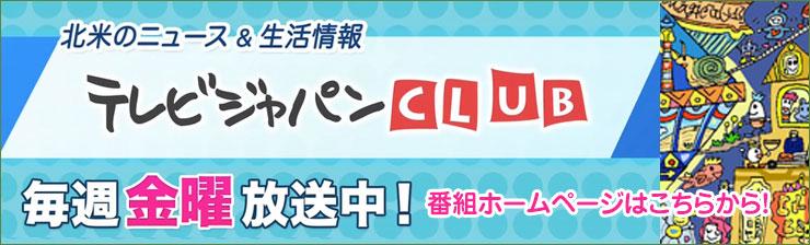 web_kikaku_mobile2_eng
