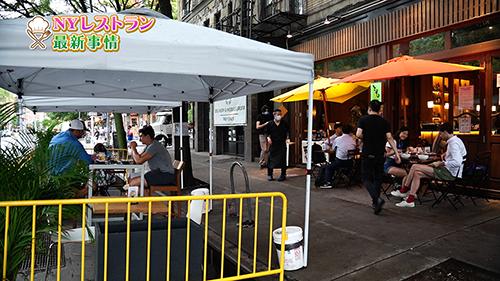 Image: ニューヨーク市レストラン最新事情