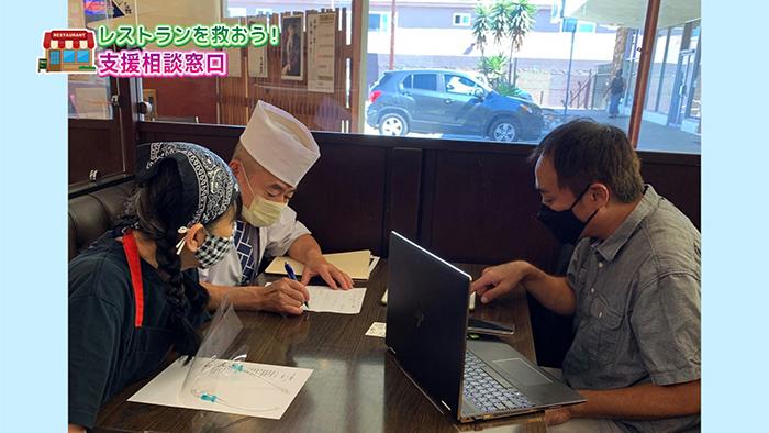Image: コロナ禍で奮闘 日本食レストランを救おう