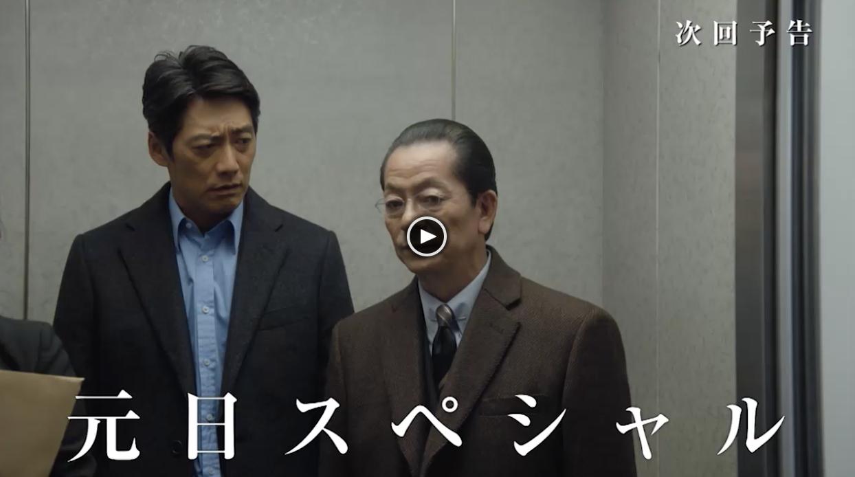 ドラマ「相棒 Season 19」