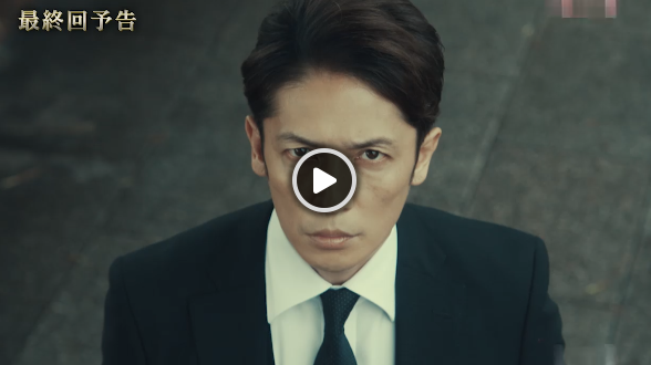ドラマ「桜の塔」