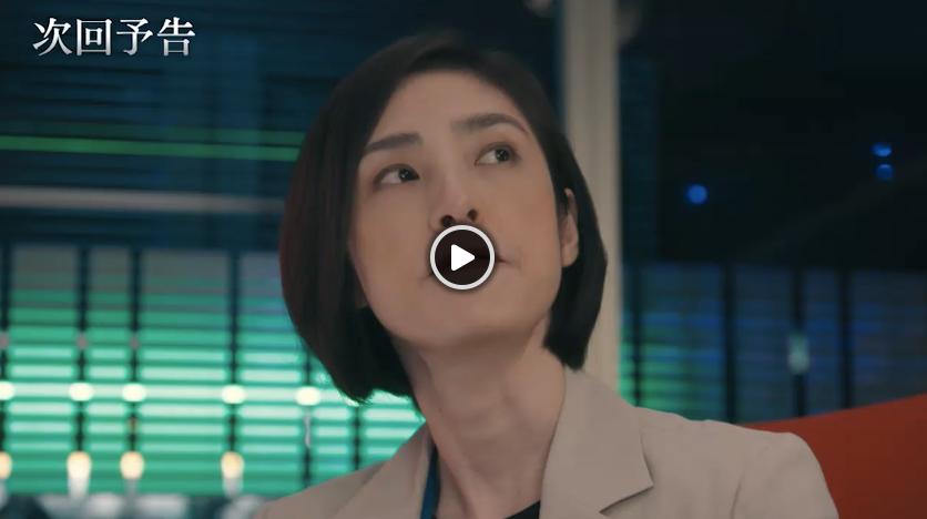 ドラマ「緊急取調室」